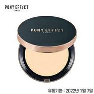 韓國PONY EFFECT 絲絨遮瑕粉餅 SPF40/pa+++