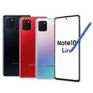 Samsung Galaxy Note10 Lite 8G/128G-加送空壓殼+滿版玻璃貼~內附保護套+保貼