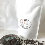 衣索比亞耶家雪菲咖啡豆 半磅裝(230g) 衣索比亞咖啡/咖啡生豆/花果香/手工烘培/中淺焙