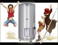 【 老王購物網 】 和成牌 EH50BAQ5 定時定溫 不鏽鋼 電熱水器 50加侖