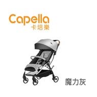 【Capella】X7-PLUS秒收登機推車/手推車(魔力灰)附飲料杯架及收納袋