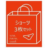 日本代購🇯🇵Une nana cool 內褲 福袋