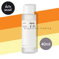 ANUA Heartleaf 77% Soothing Toner 40ml โทนเนอร์พี่จุน