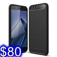 輕薄拉絲紋手機殼 華碩4 ZE554KL 碳纖維手機保護殼 散熱減震手機套