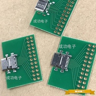 Welded USB 3.1TYPE C female 24P test board Development and test wire socket connector