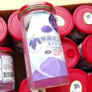 紫爵地瓜粉(只限can dance yen下標)