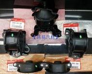 【昌易汽材】HONDA 本田 CIVIC 喜美 K8 自排 手排 引擎腳 全新品 正廠件 一台份 特價6500元