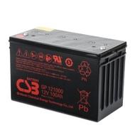 【 優質二手 神戶 CSB GPL121000】火速出貨⚡12V100Ah 太陽能 風力發電 UPS 露營 通信