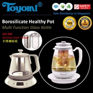 TOYOMI Borosilicate Glass Health Pot/ Kettle/ Flask [WK 1160 | WK 2162] (1.5L | 1.8L) -1 Yr Warranty