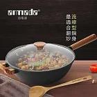 【Armada】 復古原味不沾炒鍋32cm (含蓋) 贈 高級櫸木木鏟