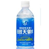 日田天領水-350ml ㄧ箱12入