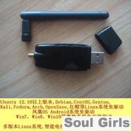 🚙現貨⏱kali cd Linux/ubuntu,centos 免驅動穿墻USB無線網卡wifi接收器@靈魂女孩