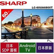 SHARP夏普60吋4K智能連網液晶電視LC-60UA6800T