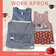 【BonBon naturel】和風刺繡大口袋貼布圍裙-綁帶式(圍裙/工作服/烘焙圍裙/背心裙)