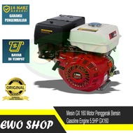 GX 160 Engine Gasoline Engine 5.5HP GX160 Gasoline Engine