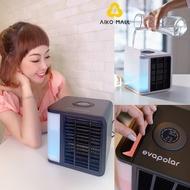 Evapolar EvaLight Plus 迷你流動冷氣機│製冷加濕│淨化空氣│慳電│15個月保養
