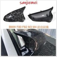 BMW F80 F82 F87 M3 M4 M2 鍛照 碳纖維 後視鏡 碳纖 卡夢 Competition