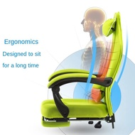 Computer Chair Home Office Chair Back Simple Swivel Chair Boss Lift Chair Anchor Can Lie In Electric Competition Game Chair