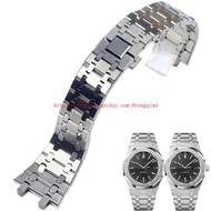 《精品錶帶》實心精鋼表帶代用愛彼皇家橡樹表帶原廠鋼帶男AP 15400表鏈26MM