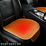 USB加熱坐墊 汽車車載電加熱坐墊usb插口電熱毯車用接口座椅12v通用型后座速熱【xy3527】