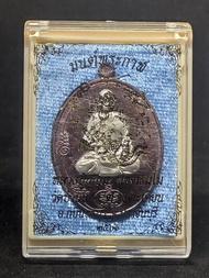 เหรียญมนต์พระกาฬ หลวงปู่บุญมา วัดบ้านแก่ง ปราจีนบุรี