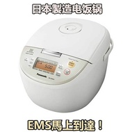Rice cooker Panasonic IH rice cooker cooked 1kg pink SR-JHG18-N / 220V rice cooker