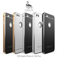 強尼拍賣~售完不補! LUPHIE Apple iPhone 6/6S Plus 金屬邊框鋼化背殼 9H鋼化 背板 耐磨 防刮 保護殼