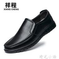 爸爸鞋秋季棉鞋皮鞋男軟底老人中老年休閒男式加絨男士男鞋子  晴光小語
