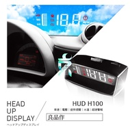 支架王 HUD OBD2【H100 超白光 抬頭顯示器】自動感光調節 VIOS RAV4 YARIS CAMRY