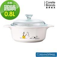 【美國康寧 Corningware】SNOOPY圓型康寧鍋0.8L