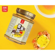 Original Crab Roe Egg Sauce 螃蟹蛋黄酱 (120g) | MADE WITH 100% REAL CRAB ROE & EGG