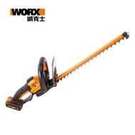 【WORX 威克士】20V 45cm 鋰電籬笆剪-單電池套裝組(WG261E)