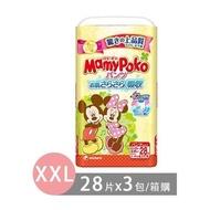 MAMYPOKO - 日本境內滿意寶寶米奇限定版尿布-褲型 (XXL [13-25 kg])-28片x3包/箱[預購3/1出貨]