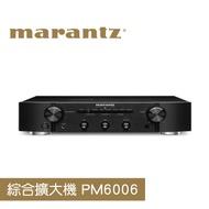 【Marantz】PM6006 綜合擴大機