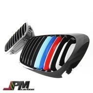 JPM Carbon 水箱護罩 鼻頭 亮黑+三色 單槓 BMW E46 前期 2門 3系列 [超低價]