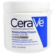 【蓋亞美舖】 CeraVe Cream 身體保濕乳霜 玻尿酸潤澤  (16oz) 453g 美國進口