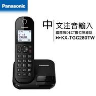 國際牌 Panasonic KX-TGC280TW/TGC280 DECT數位無線電話/中文顯示/中文輸入/1.6吋【馬尼行動通訊】