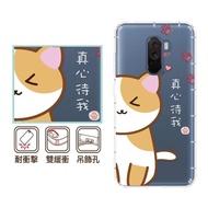【反骨創意】小米、紅米系列 彩繪防摔手機殼-Q貓幫系列-桔主兒(紅米Note7/小米9TPro/紅米Note8Pro)