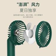 小風扇迷你充電式學生宿舍隨身靜音USB電風扇床上手持可愛扇大風【艾莎嚴選】