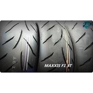 [ 哈利輪胎 ] MAXXIS 瑪吉斯 F1ST  10/12/13吋 完工價