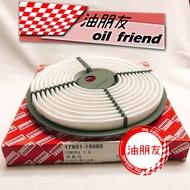 -油朋友- TOYOTA CORONA 1.6 (化油器) 空氣濾清器 空氣濾 空氣芯 空氣蕊 其它各式機油濾芯