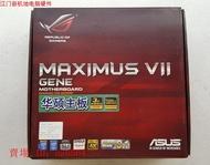 【歲寶】Asus華碩 MAXIMUS VII GENE 主板 M7G 國行正品 99新全套未上機