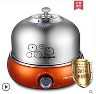 304 stainless steel egg cooker multi-function steamer