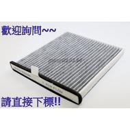 Wu汽材~ 可自取唯一真碳密織蜂巢 MAZDA 3 馬三 2015後款~活性碳冷氣濾網 馬3 冷氣濾網 冷氣芯