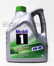 Mobil 1 ESP 5W30 全合成機油 4L