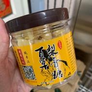 正宗百草梨膏糖250g