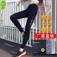 限時促銷夜光魔力褲彈力運動健身褲女蜜桃臀瑜伽褲女緊身瘦腿褲打底褲女現貨