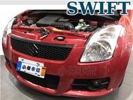 ☆小傑車燈☆ 全新 空力套件 SWIFT 原廠零件T3款日規 前保桿含全配件 SWIFT前保桿