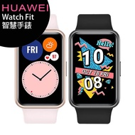 HUAWEI Watch Fit (TIA-B09) 藍牙智慧手錶◆送華為22.5W快充充電組