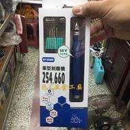 (B.C五金工具) 章魚牌 筆型刻磨機 電動雕刻機 研磨機 254.660